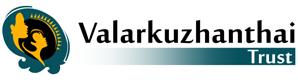 Valarkuzhanthai Trust